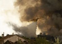 Portugal officials: major wildfire is mostly under control